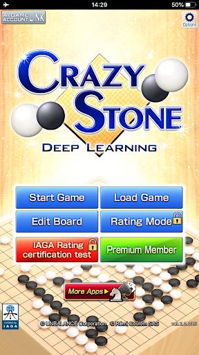 CrazyStone DeepLearning 3.0.4 screenshots 7