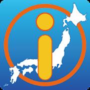 Japan Life Guide
