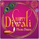 Diwali Photo Frame 2021 para PC Windows