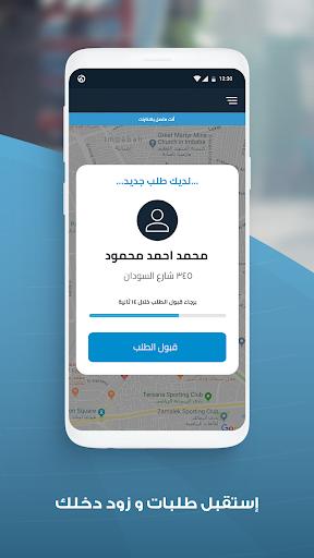 Halan Driver 3.5.19 Screenshots 3