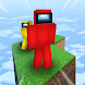 Imposter Sky Battles for MCPE - Androidアプリ