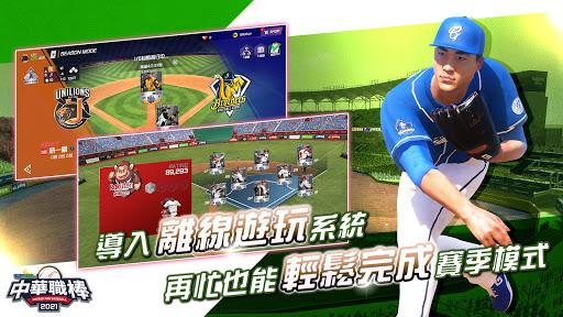 CPBLu4e2du83efu8077u68d2 1.0.1 screenshots 4