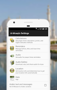 Al-Moazin Lite (Prayer Times) Screenshot