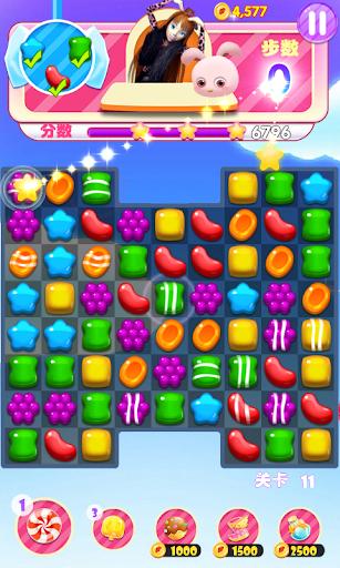 Candy  Mania  screenshots 4