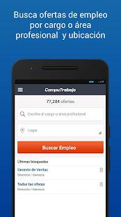CompuTrabajo-求人と求人