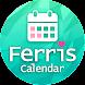 かわいい❤無料のスケジュール帳 - フェリスカレンダー - Androidアプリ
