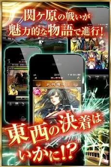 関ヶ原演義:DL無料の人気戦国育成カードバトルゲームRPGのおすすめ画像4