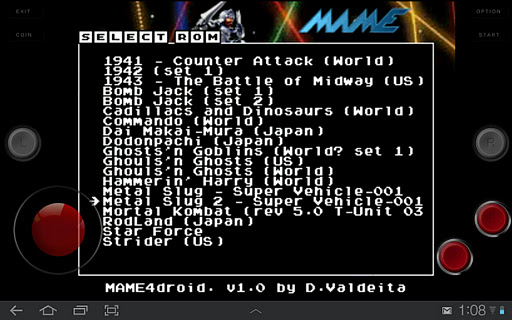 MAME4droid (0.37b5)  screenshots 2