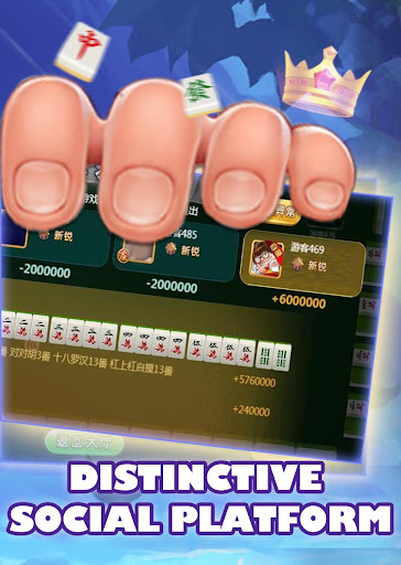 Lami Mahjong - u62c9u7c73u9ebbu5c06u4e00u8d77u73a9  screenshots 2