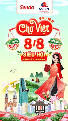 Sendo: 8.8 Chợ Việt - Siêu Hội Hàng Việt  screenshots 1