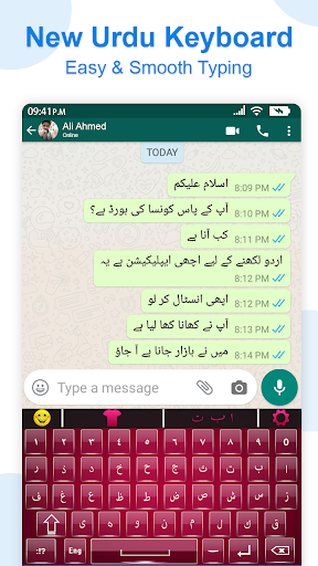 Urdu English Keyboard Emoji with Photo Background apktram screenshots 19