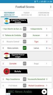 تطبيق مباريات اليوم – مواعيد المباريات و النتائج 2