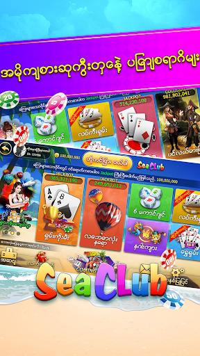 Shan Koe Mee - Sea Club u104au1031u101bu108au101bu103du1019u1039u1038u104au1021u1036u1005u102cu1010u1036u102fu1038u1031u1006u102cu1037u1014u100au1039u1038 1.01 Screenshots 2