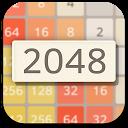 2048: 8 Modes