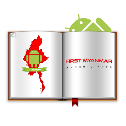 1st Myanmar Reader For PC Windows (7, 8, 10 and 10x) & Mac Computer
