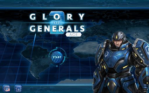 Glory of Generals2: ACE  screenshots 6