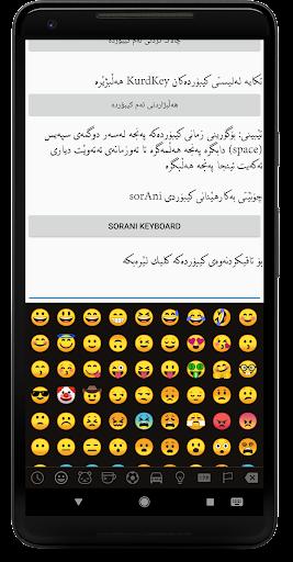 KurdKey Keyboard + Emoji 4.4.0 Screenshots 7