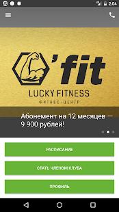 Lucky-Fitness screenshots 1