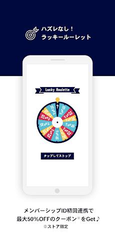 GAP Japan 公式アプリのおすすめ画像3