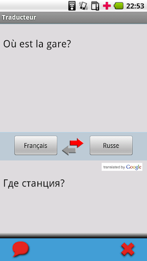 iSayHello French - Russian (Translator) For PC Windows (7, 8, 10, 10X) & Mac Computer Image Number- 8