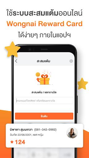 Wongnai Merchant App (WMA) 7.20210308.1 Screenshots 5