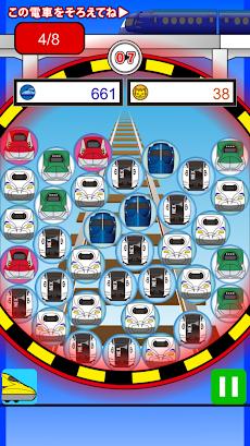 つなげる 電車 パズルのおすすめ画像5