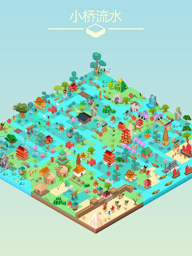 Colorful World screenshots 11