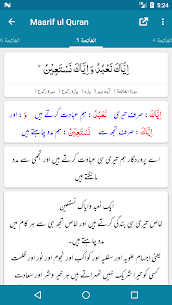 Maarif ul Quran  For Pc | How To Download Free (Windows And Mac) 2