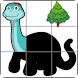 Animal Jigsaw - No Ads - Androidアプリ
