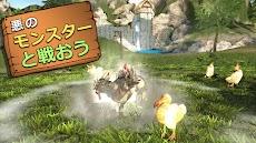 Goat Simulator MMO Simulatorのおすすめ画像1