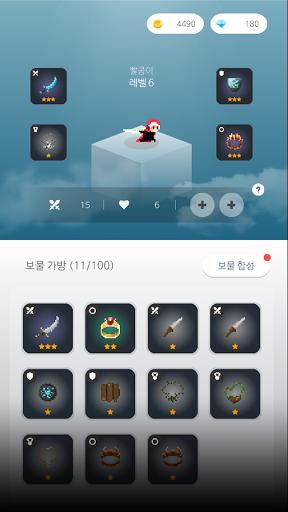 ube68ucf69uc804uc124  screenshots 6