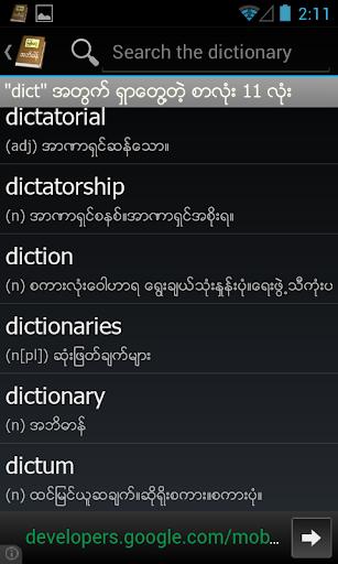 Myanmar Clipboard Dictionary v0.14 Screenshots 2
