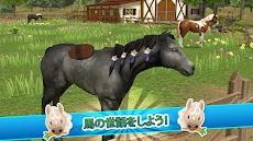 ホースワールド – 馬術競技 すべての馬好きに捧げる!のおすすめ画像3