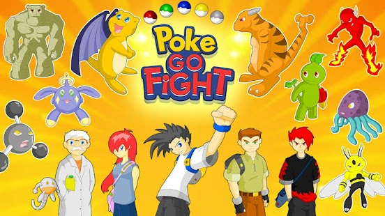 Poke Fight Screenshot