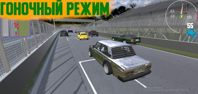 Sensitive Car Racing