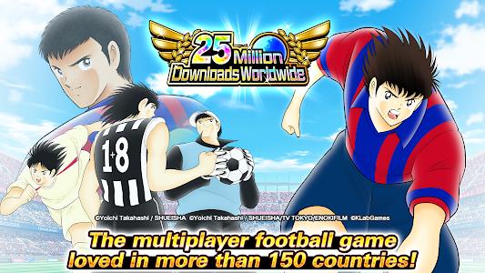Captain Tsubasa: Dream Team 4.1.1