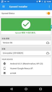 Baixar Virtual Xposed APK 0.19.0 – {Versão atualizada} 1