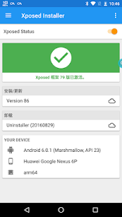 u5047u7684XPu6846u67b6 1.1.1-3.1.1 APK screenshots 1