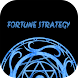 Fortune Strategy