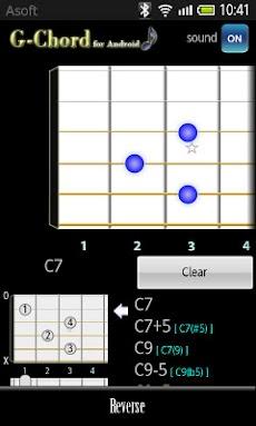 GChord (ギターコード) 旧バージョンのおすすめ画像3