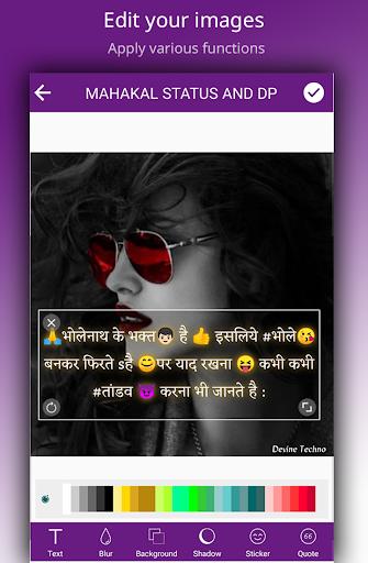 Mahakal status - shiva video status apktram screenshots 2