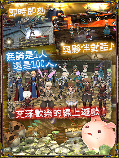 RPG u4f9du9732u5a1cu6230u7d00ONLINE -MMORPG- 2.1.3 screenshots 7