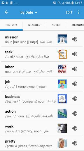 Arabic Dictionary & Translator 8.3.3 Screenshots 3