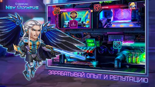 Cyberpunk: New Olympus Idle RPG 5v5 AFK battle 0.23.3 screenshots 2