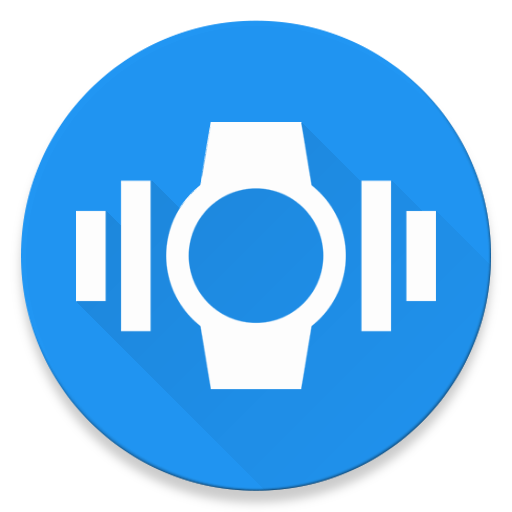 Feel The Wear - Notifications TTS Icon
