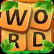 ワードコネクトパズルゲーム無料 - Androidアプリ