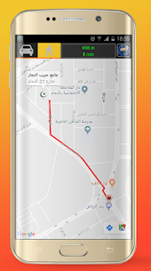 Azan Prayer times Bahrain For Pc | How To Download  (Windows/mac) 5