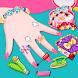 ビューティネイルズ - マニキュアゲーム - Androidアプリ