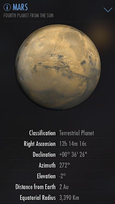 SkyView® Explore the Universeのおすすめ画像3