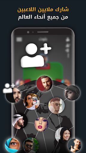 Jawaker Trix, Tarneeb, Baloot, Hand & More  screenshots 7